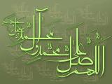 مولد الرسول الأعظم صلي الله عليه و آله وسلم - 06