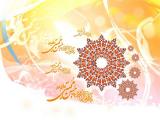 مولد الإمام الحسن بن علي المجتبى (عليه السلام) 08
