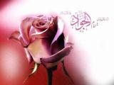 مولد الإمام محمد الجواد عليه السلام 09