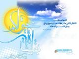 مولد الإمام المهدي عجل الله تعالى فرجه الشريف 01