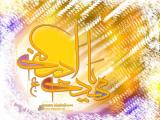 مولد الإمام المهدي عجل الله تعالى فرجه الشريف 03