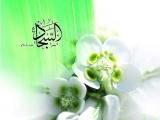 مولد الإمام السجاد عليه السلام 03