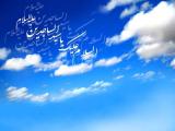 مولد الإمام السجاد عليه السلام 04