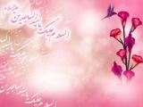 مولد الإمام السجاد عليه السلام 06