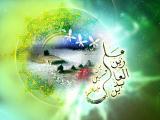 مولد الإمام السجاد عليه السلام 07
