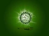 مولد الإمام الصادق عليه السلام - 03