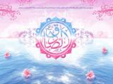 مولد الإمام الصادق عليه السلام - 04