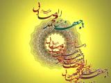 مولد الإمام الصادق عليه السلام - 07