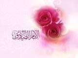 مولد الإمام الصادق عليه السلام - 09