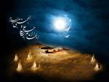 إستشهاد الإمام الحسن عليه السلام 07