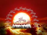 إستشهاد الإمام الحسن عليه السلام 08