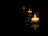 إستشهاد الإمام الحسن عليه السلام 09