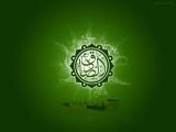 إستشهاد الإمام الصادق عليه السلام 02