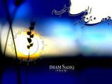 إستشهاد الإمام الصادق عليه السلام 05