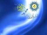 إستشهاد الإمام الصادق عليه السلام 07