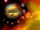 إستشهاد الإمام الصادق عليه السلام 08