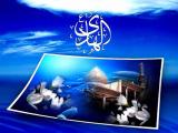 إستشهاد الإمام علي بن محمد الهادي عليه السلام - 01