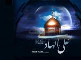 إستشهاد الإمام علي بن محمد الهادي عليه السلام - 02