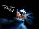 إستشهاد الإمام علي بن محمد الهادي عليه السلام - 03