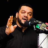 الشيخ حسين الأكرف