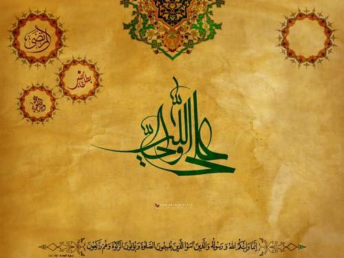 هل تعلم ما هي اية نبوة محمد صلى الله عليه وآله ؟