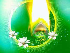 بطاقات الكترونية إسلامية