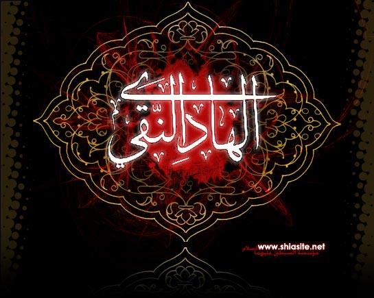 امام هادی-بسیجی57