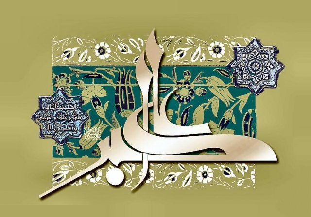 Ali Akbar ibn Hussain (AS) - Islam Guidance
