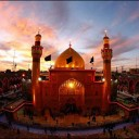 The History of the city of Najaf