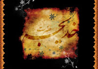 the life of khadija sa Afterwards, hazrat khadija had six children from our holy prophet (pbuh): qasim, zainab, ruqiyyah, umm kulthum, fatima, and abdullah (tayyib-tahir)- in chronological order (6) our holy prophet (pbuh)'s and hazrat khadija's most divine feelings had merged in their happy home mutual trust, sincere respect, and love governed their.