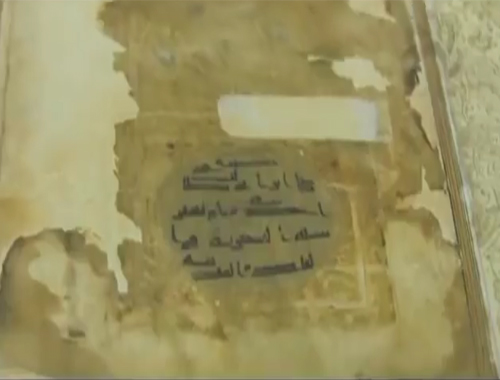 Quran hand-written by Imam Ali (A.S) in Najaf, Iraq