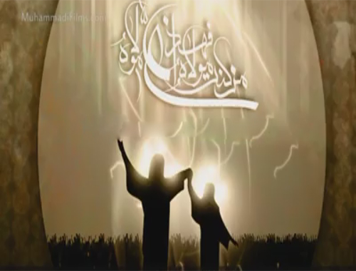 Remembrance of Ali (A.S) is worship