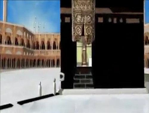 3D tour of the inside of the Holy Kaaba