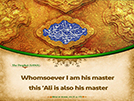 whomsoever i am his master this 'ali is also his master