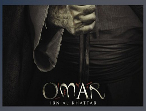 Introducing Umar Ibn Al-Khattab