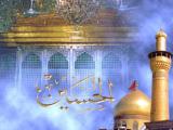 ميلاد امام حسين عليه السلام - عكس شماره ١