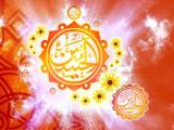 ميلاد امام حسين عليه السلام - عكس شماره ٦