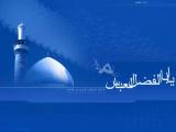 ميلاد حضرت عباس عليه السلام - عكس شماره ١