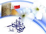 ميلاد حضرت عباس عليه السلام - عكس شماره ٢