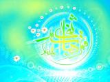 ميلاد حضرت عباس عليه السلام - عكس شماره ٤