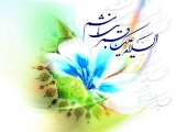 ميلاد حضرت عباس عليه السلام - عكس شماره ٧