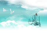 ميلاد حضرت علی اكبر عليه السلام 01