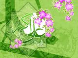 ميلاد حضرت علی اكبر عليه السلام 03