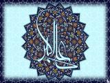 ميلاد حضرت علی اكبر عليه السلام 05