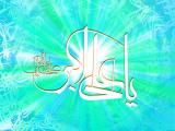 ميلاد حضرت علی اكبر عليه السلام 07