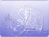 ميلاد حضرت علی اكبر عليه السلام 09