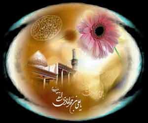 ๑۩๑ امام هادی(علیه السلام) و جلوه های غدیر ๑۩๑