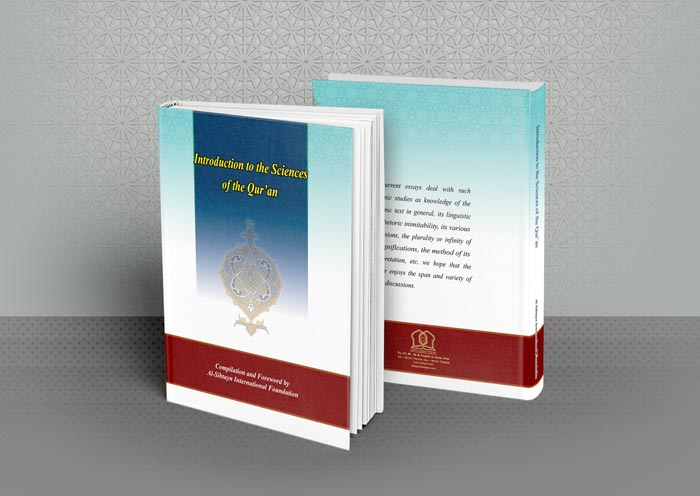 Introduction to the Sciences of the Qur'an