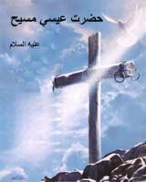 داستانهای خواندنی درباره قرآن