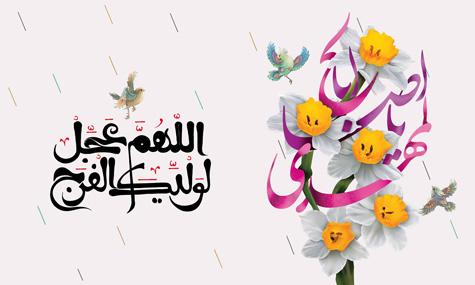 آیا می دانید ﺍﻋﻤﺎﻝ مؤمنین امروز بهتر از اعمال اصحاب امام زمان (عجل الله فرجه) در زمان حکومت حق ایشان است؟